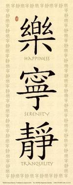 Happiness, Serenity, Tranquility by Diane Stimson