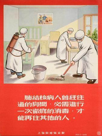 https://imgc.allpostersimages.com/img/posters/disinfecting-a-room_u-L-PWBGXO0.jpg?artPerspective=n