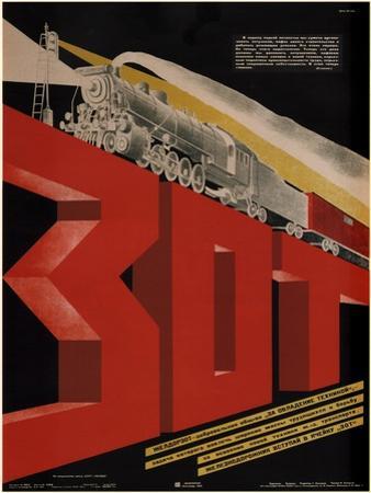Free Railway Society for the Mastery of Technical Equipment, 1933 by Dmitry Anatolyevich Bulanov