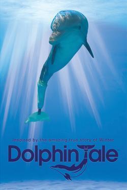Dolphin Tale II