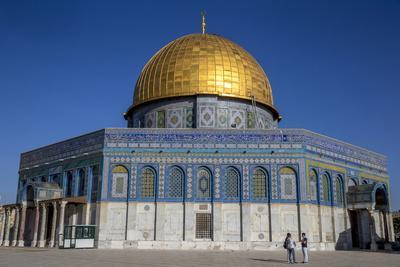 https://imgc.allpostersimages.com/img/posters/dome-of-the-rock-east-jerusalem_u-L-Q1GYLL30.jpg?artPerspective=n