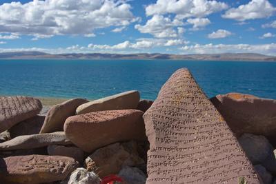 Mani Stone With Mantra, At Namtso Lake, Holy Mountain, Qinghai-Tibet Plateau, Tibet, China, Asia