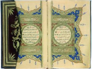 Double Page Spread from a Koran with Marginal Floral Decoration, Turkish, 1882