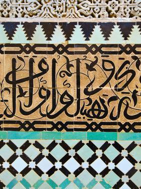 Tile Work Detail, Bou Inania Medersa, Medina, Meknes, Morocco by Doug Pearson