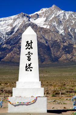 Manzanar Remembrance II by Douglas Taylor