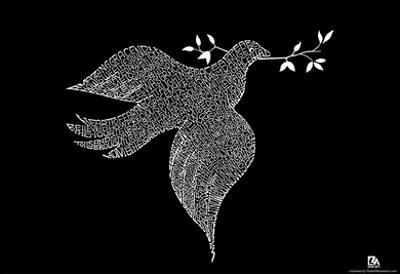 Dove Amazing Grace Lyrics Poster