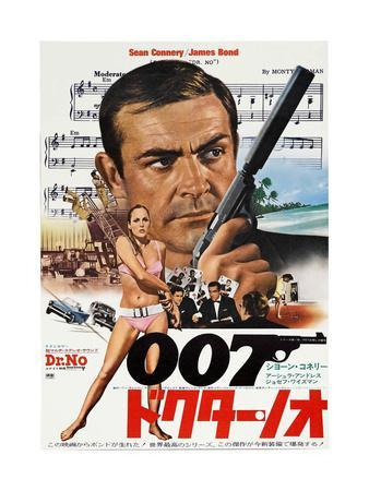 https://imgc.allpostersimages.com/img/posters/dr-no-from-left-ursula-andress-sean-connery-1962_u-L-Q12OOWQ0.jpg?artPerspective=n