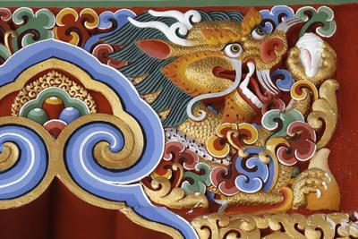 https://imgc.allpostersimages.com/img/posters/dragon-detail-temple-of-the-thousand-buddhas-dashang-kagyu-ling-congregation_u-L-Q1GYMR80.jpg?artPerspective=n