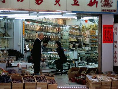https://imgc.allpostersimages.com/img/posters/dried-seafood-shop-des-voeux-road-west-sheung-wan-hong-kong-island-hong-kong-china_u-L-P1KEXB0.jpg?p=0