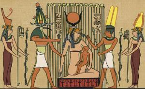 Isis She Suckles Horus in the Papyrus Swamps by E.a. Wallis Budge