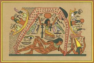 The Supreme Earth-God by E.a. Wallis Budge