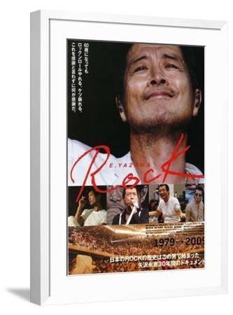 E. Yazawa Rock - Japanese Style--Framed Poster
