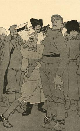 WW1 Cartoon, Russian Rev