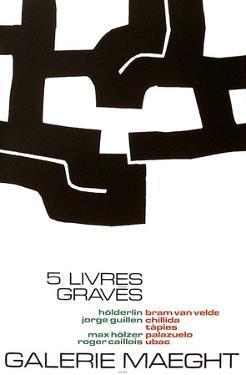 Cinq Livres Graves by Eduardo Chillida