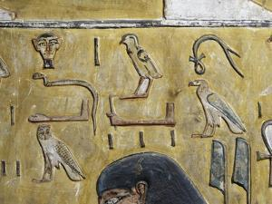 Egypt, Thebes, Luxor, Valley of the Kings, Tomb of Seti I, Mural Painting from Nineteenth Dynasty