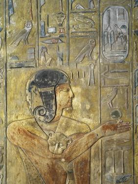 Egypt, Thebes, Luxor, Valley of the Kings, Tomb of Seti I, Relief Depicting Horus in Feline Skin