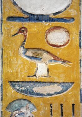 Egypt, Thebes, Luxor, Valley of the Kings, Tomb of Siptah, Close-Up of Mural Painting