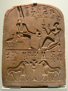 Egyptian Stela with Amun in Various Forms