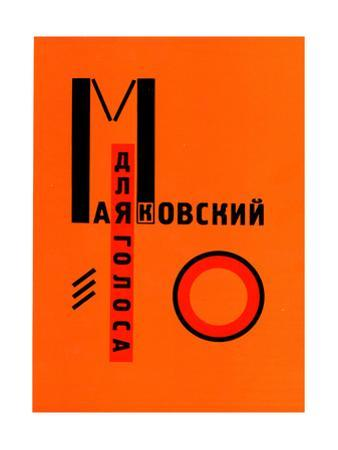 """Cover """"For the Voice"""" by Vladimir Mayakovsky by El Lissitzky"""