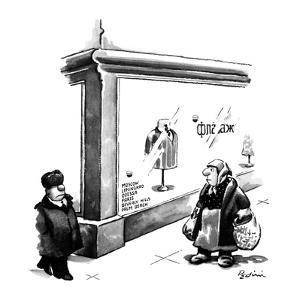 "A Soviet store lists its other locations: ""Moscow, Leningrad, Odessa, Pari…"" - New Yorker Cartoon by Eldon Dedini"