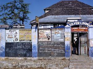 December 1946: Entrance to the Silver Lining Cafe in Jamaica by Eliot Elisofon