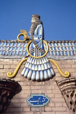 Emblem of Ahura Mazda, Atashkadeh Fire Temple, Iran