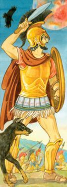 Ares (Greek), Mars (Roman), Mythology by Encyclopaedia Britannica