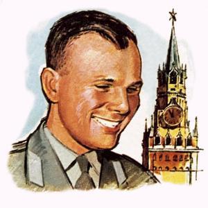 Yuri Gagarin by English School