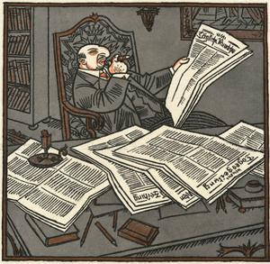 Reading the Papers by Erich Schilling
