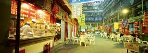 Evening at Market, Beijing, China