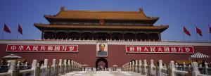 Facade of a Building, Tiananmen Square, Beijing, China
