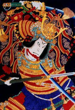 Fighting Samurai