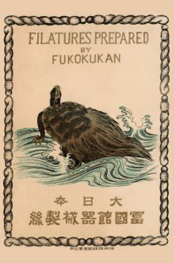 Filatures Prepared By Fukokukan