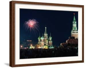 Fireworks on Red Square in Moscow