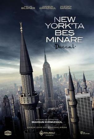 https://imgc.allpostersimages.com/img/posters/five-minarets-in-new-york-turkish-style_u-L-F4S4FR0.jpg?artPerspective=n