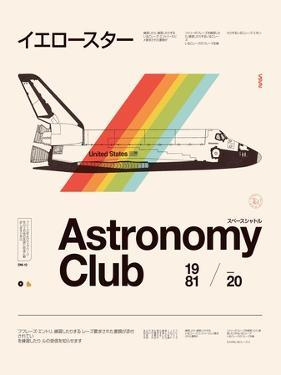 Astronomy Club by Florent Bodart
