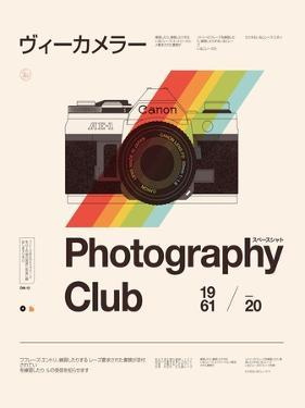 Photography Club by Florent Bodart