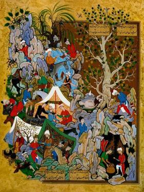 Folio from Haft Awrang (Seven Throne) by Jami, 1539-1543