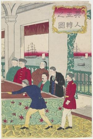 https://imgc.allpostersimages.com/img/posters/foreigners-at-billiard-game-late-19th-century_u-L-PUNFEZ0.jpg?p=0