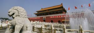 Fountain in Front of Tiananmen Gate, Tiananmen Square, Beijing, China