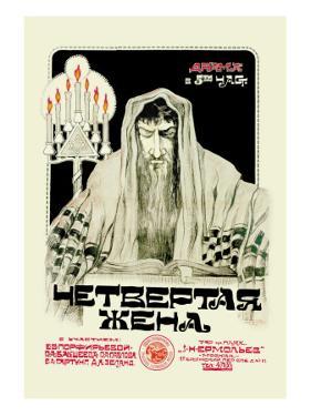 Fourth Wife, Russian Yiddish Film