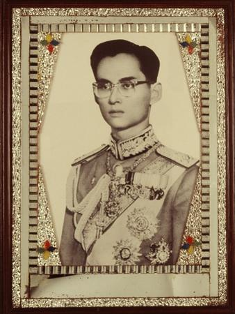 Framed Portrait of King Bhumibol Adulyadej