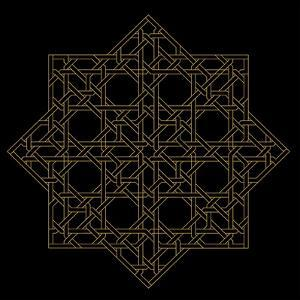 Maze, 2016 by Francois Domain