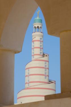 Islamic Cultural Centre, Doha, Qatar, Middle East by Frank Fell
