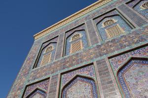 Mosque, Katara Cultural Village, Doha, Qatar, Middle East by Frank Fell
