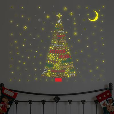 French Christmas Glow Tree
