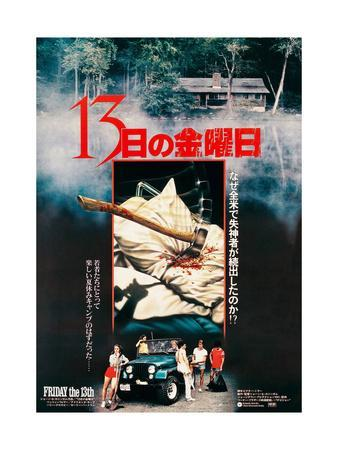 https://imgc.allpostersimages.com/img/posters/friday-the-13th-japanese-poster-1980_u-L-Q12OSL80.jpg?artPerspective=n