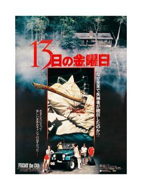 Friday the 13th, Japanese Poster, 1980