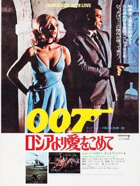 From Russia with Love, Japanese Poster Art, Top from Left: Daniela Bianchi, Sean Connery, 1963