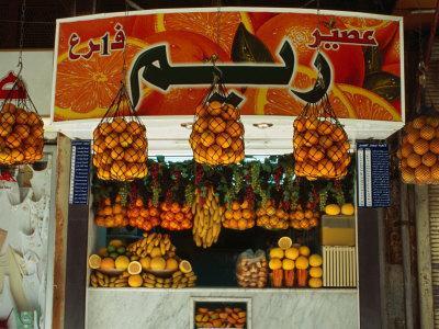 https://imgc.allpostersimages.com/img/posters/fruit-juice-stand-damascus-syria_u-L-P4CHEP0.jpg?p=0